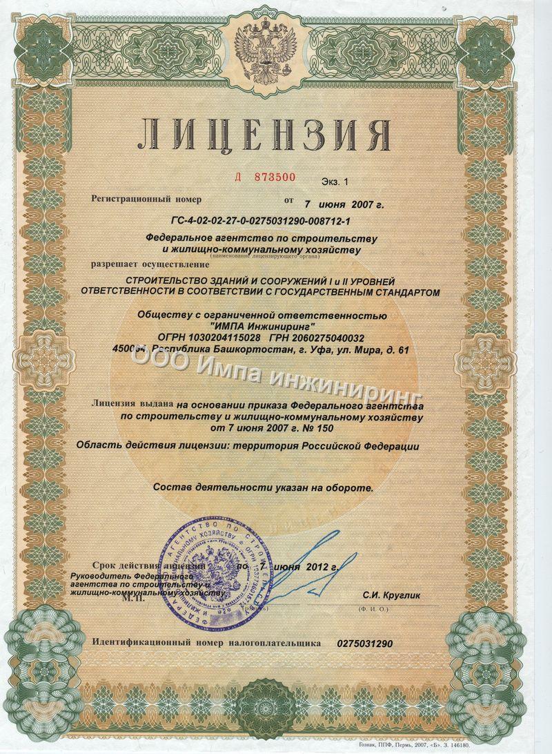 devushki-konchili-v-pisyu