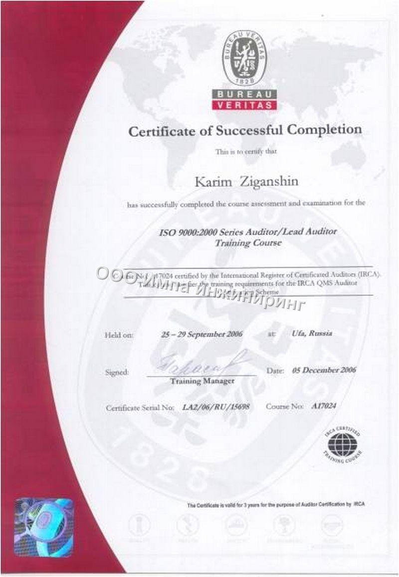 Iso 9001 certification xflitez Images